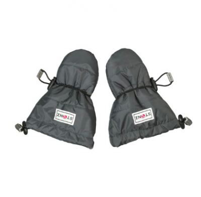 bf7689ac2 Products to Keep Your Baby Warm All Winter-3 - The Everymom